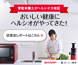 Sharp healsio pc