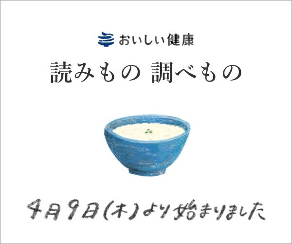 Sidebar banner yomimono pc