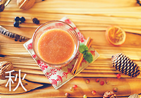 Img woman smoothie autumn