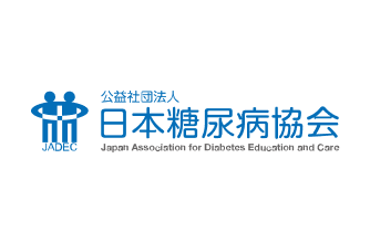 公益社団法人 日本糖尿病協会